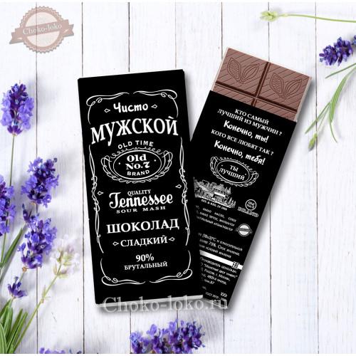 """Шоколадка """"ЧИСТО МУЖСКОЙ ШОКОЛАД"""""""