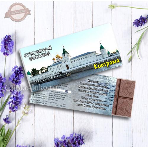 """Шоколадка """"КОСТРОМА"""""""