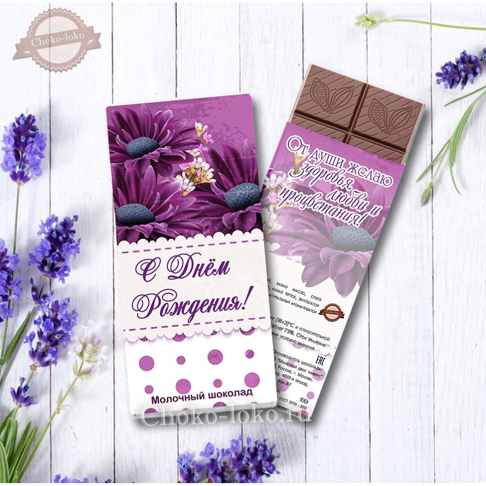 """Шоколадка """"С ДНЁМ РОЖДЕНИЯ (цветы)"""""""