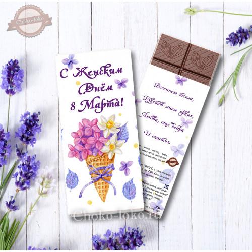 "Шоколадка ""БУКЕТИК"""
