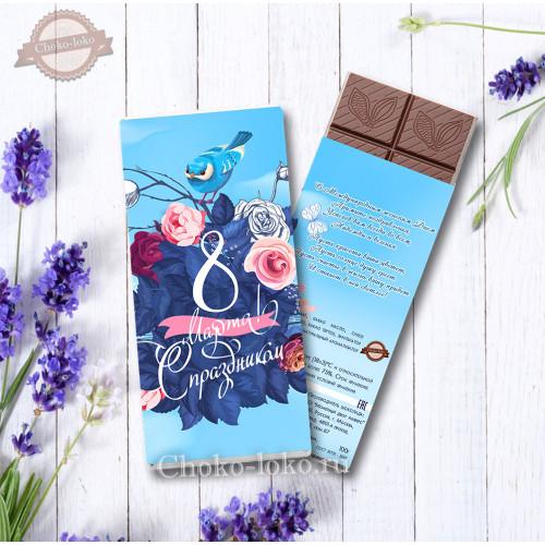 """Шоколадка """"8 МАРТА (голубая)"""""""