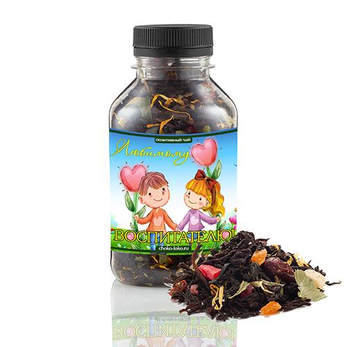 """Чай """"ЛЮБИМОМУ ВОСПИТАТЕЛЮ"""" (70 грамм)"""