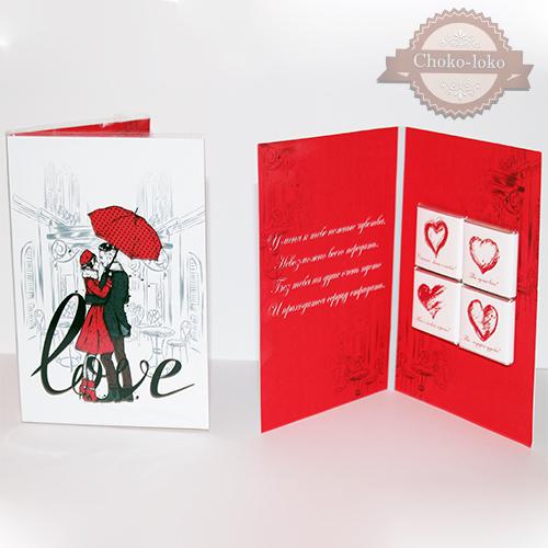 """Открытка с шоколадом """"LOVE"""""""