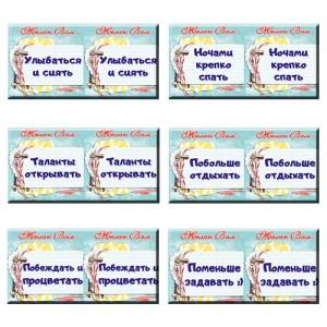 """Подарочный набор """"ЛЮБИМОМУ УЧИТЕЛЮ -1"""""""