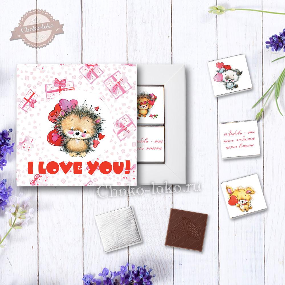 """Шоколадный набор """"I LOVE YOU!"""""""