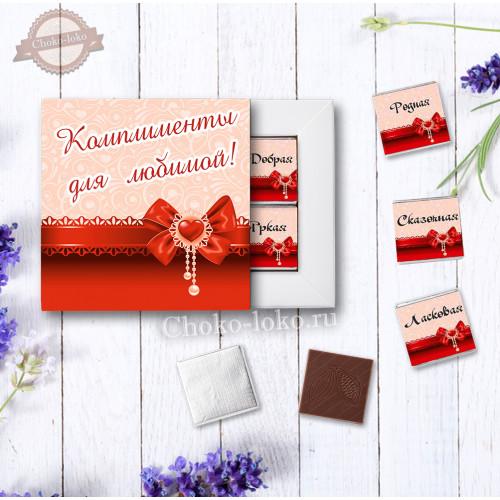 """Подарочный набор """"КОМПЛИМЕНТЫ ДЛЯ ЛЮБИМОЙ"""""""