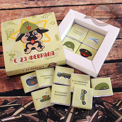 """Подарочный набор """"23 ФЕВРАЛЯ-СОБАЧКА"""""""